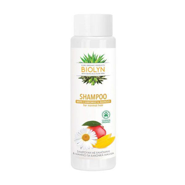 Økologisk shampo
